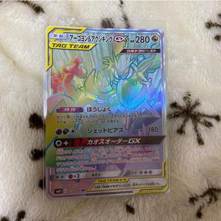 ポケモン(ポケモン)のアーゴヨン&アクジキングGX hr ポケモンカード(シングルカード)