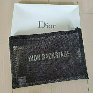 クリスチャンディオール(Christian Dior)のディオール バックステージ ポーチ(ポーチ)