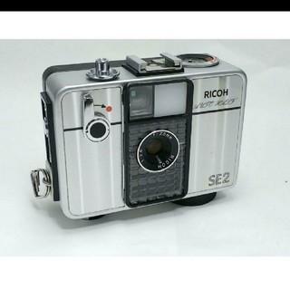 リコー(RICOH)のバカ売れ リコー オートハーフ SE2 35mm アンティーク(フィルムカメラ)