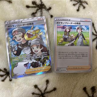 ポケモン(ポケモン)のポケモンブリーダーの育成 ポケモンカード(シングルカード)