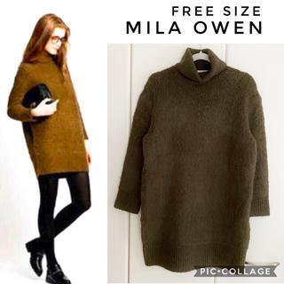 Mila Owen - Mila Owen タートルニットワンピース