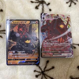 ポケモン(ポケモン)のセキタンザンv vmax ポケモンカード(シングルカード)