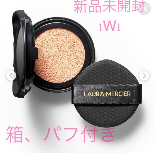 laura mercier(ローラメルシエ)の新品❗️フローレスルミエールラディアンスパーフェクティングクッション 1w1 コスメ/美容のベースメイク/化粧品(ファンデーション)の商品写真