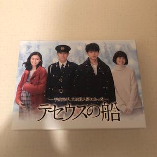 コウダンシャ(講談社)のテセウスの船 Blu-ray BOX(TVドラマ)