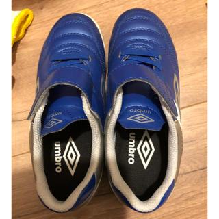 アンブロ(UMBRO)のアンブロ エバーブルー2 サッカー トレーニングシューズ靴 18.5cm(シューズ)