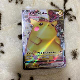 ポケモン(ポケモン)のピカチュウvmax ポケモンカード(シングルカード)
