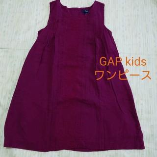 ギャップ(GAP)のGAP ワンピ 130 女の子 Aライン ワンピース 綿100% 美品(ワンピース)
