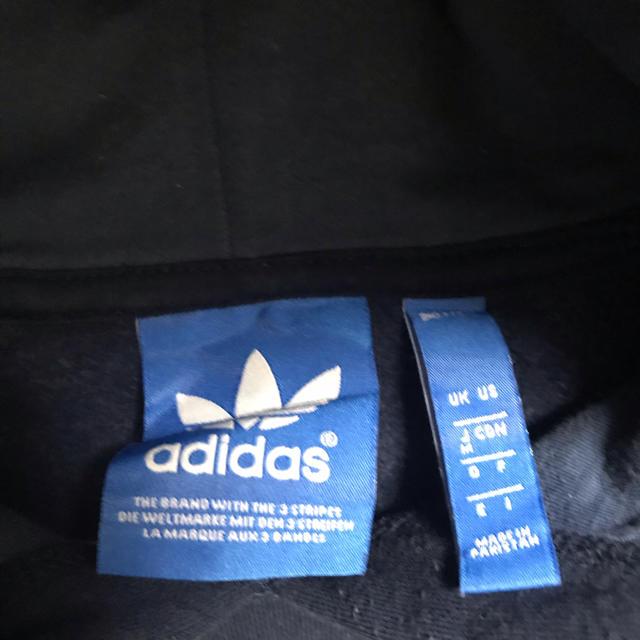 adidas(アディダス)の【オススメ】adidas originals アディダス パーカー トレフォイル メンズのトップス(パーカー)の商品写真