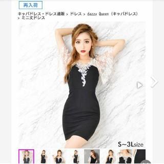 デイジーストア(dazzy store)のドレス、フォーマル、キャバドレス(ナイトドレス)