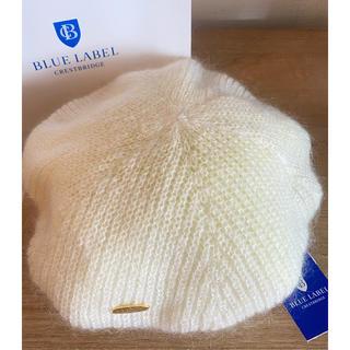 ブラックレーベルクレストブリッジ(BLACK LABEL CRESTBRIDGE)のブルーレーベル クレストブリッジ ニット ベレー帽 新品 白 キャスケット(ハンチング/ベレー帽)