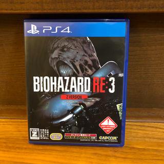 カプコン(CAPCOM)のバイオハザード RE:3 Z Version PS4(家庭用ゲームソフト)