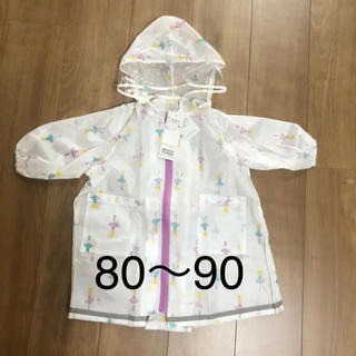 プティマイン(petit main)のプティマイン ナルミヤ ガールズレインコート Sサイズ 80〜90(レインコート)