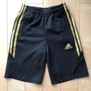 adidas - adidas アディダス ジャージ ズボン ハーフパンツ 120cm