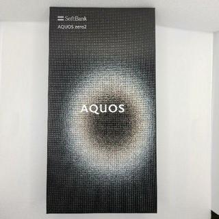 Softbank - Softbank AQUOS zero2 906SH③
