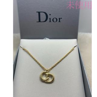 Christian Dior - 未使用 クリスチャン ディオール CDロゴネックレス