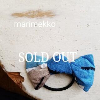 マリメッコ(marimekko)の[marimekko] handmade マリメッコ ヘアゴム(ヘアゴム/シュシュ)