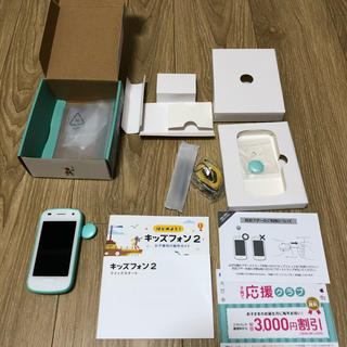 Softbank - キッズフォン2 ソフトバンク