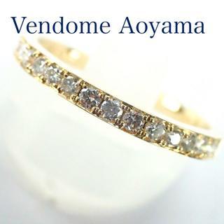 ヴァンドームアオヤマ(Vendome Aoyama)のヴァンドームアオヤマ K18YG ダイヤ 0.20ct エタニティ リング(リング(指輪))
