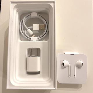 iPhone - iPhoneイヤホン&充電器