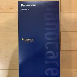 Panasonic - 【20年10月新製品】 Panasonicナノケア EH-NA0E-A ネイビー