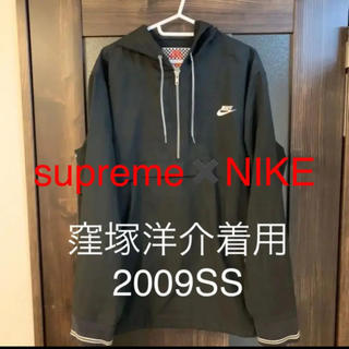 Supreme - Supreme NIKE SB Twill Pullover Jacket