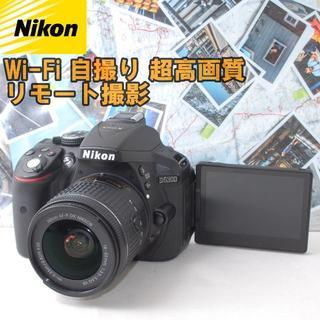 Nikon - 超高画質 新型レンズ★Wi-Fi&自撮り♪リモート撮影可★ニコン D5300