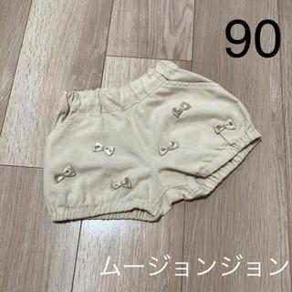 ムージョンジョン(mou jon jon)のムージョンジョン*リボンショートパンツ(パンツ/スパッツ)