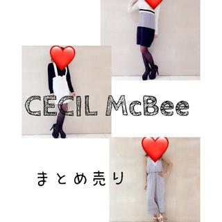 セシルマクビー(CECIL McBEE)のCECIL McBee  10点以上 まとめ売り!!(セット/コーデ)