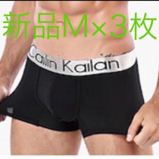 新品 メンズ ボクサーパンツ 黒 ブラック 3枚セット Mサイズ