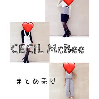 セシルマクビー(CECIL McBEE)のCECIL McBee 【コートや靴など含む】10点以上まとめ売り!(セット/コーデ)