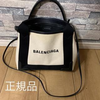 バレンシアガ(Balenciaga)のバレンシアガ ネイビーカバ xs バッグ キャンバス(ショルダーバッグ)