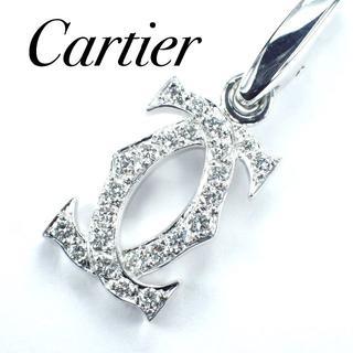 Cartier - カルティエ Cartier ダイヤ K18WG 2C チャーム トップ保証書