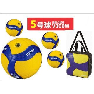MIKASA - ミカサ V300W バレーボール(国際公認検定5号球)4個セット「バッグ付き」
