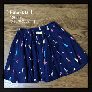 futafuta - 【futafuta 】120size フレアスカート