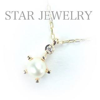 STAR JEWELRY - スタージュエリー ベビーパール ダイヤ K10YG ネックレス