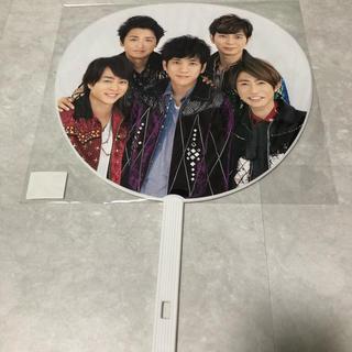 嵐 カウコン うちわ 2017-2018