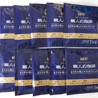 ユーシーシー(UCC)のucc 職人のコーヒー 10セット(コーヒー)