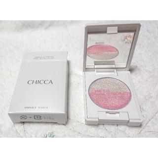 Kanebo - 【新品未使用】キッカ CHICCA フェースカラー