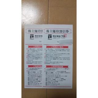 【2000円分】フジ株主優待券 最新 2000円分