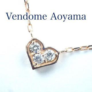 ヴァンドームアオヤマ(Vendome Aoyama)のヴァンドームアオヤマ ダイヤ K10PG ハート ネックレス(ネックレス)