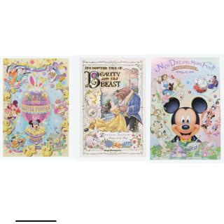 Disney - ディズニー ポストカード3点セット