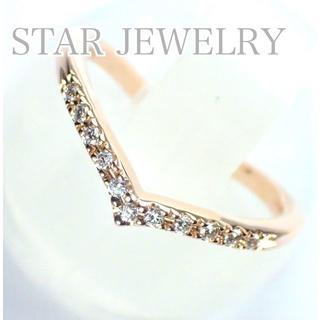 スタージュエリー(STAR JEWELRY)のスタージュエリー K18PG ダイヤ ハート ピンキー リング 4号(リング(指輪))