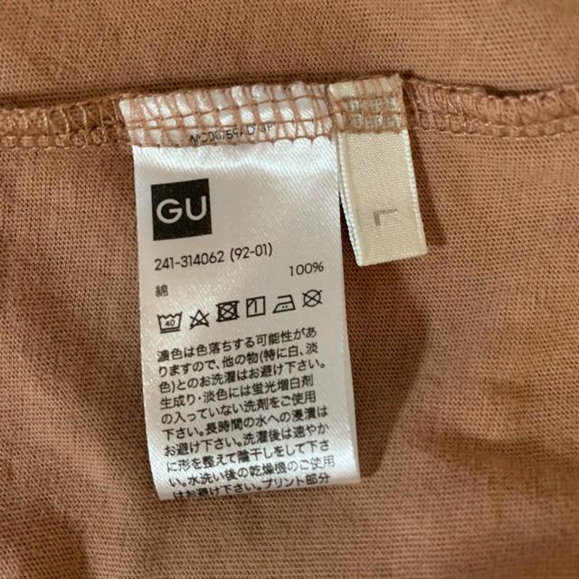 GU(ジーユー)のGU Tシャツ Lサイズ レディースのトップス(Tシャツ(半袖/袖なし))の商品写真