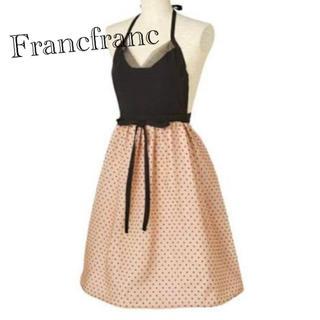 Francfranc - 🎀フランフランエプロン🎀