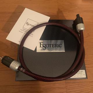 ESOTERIC 7N-PC9900 1.5m