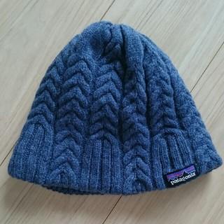 パタゴニア(patagonia)のパタゴニア ニット帽  patagonia 帽子 ケーブル編み ニットキャップ (ニット帽/ビーニー)