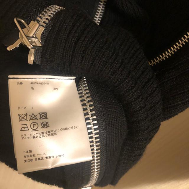 JOHN LAWRENCE SULLIVAN(ジョンローレンスサリバン)のjohnlawrencesullivan 19aw zip ニット ジップ メンズのトップス(ニット/セーター)の商品写真