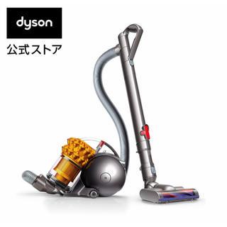 Dyson - 未使用新品ダイソンBallTurbinehead+サイクロン式キャニスター掃除機