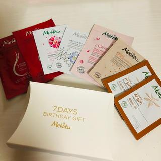 メルヴィータ(Melvita)のメルヴィータ 7Days Birthday Gift(サンプル/トライアルキット)
