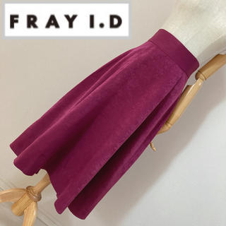 FRAY I.D - フレイアイディー ボリュームフレアスカート